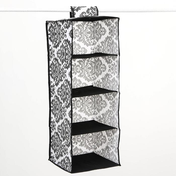 Кофр подвесной «Вензель», 4 отделения, цвет чёрно-белый