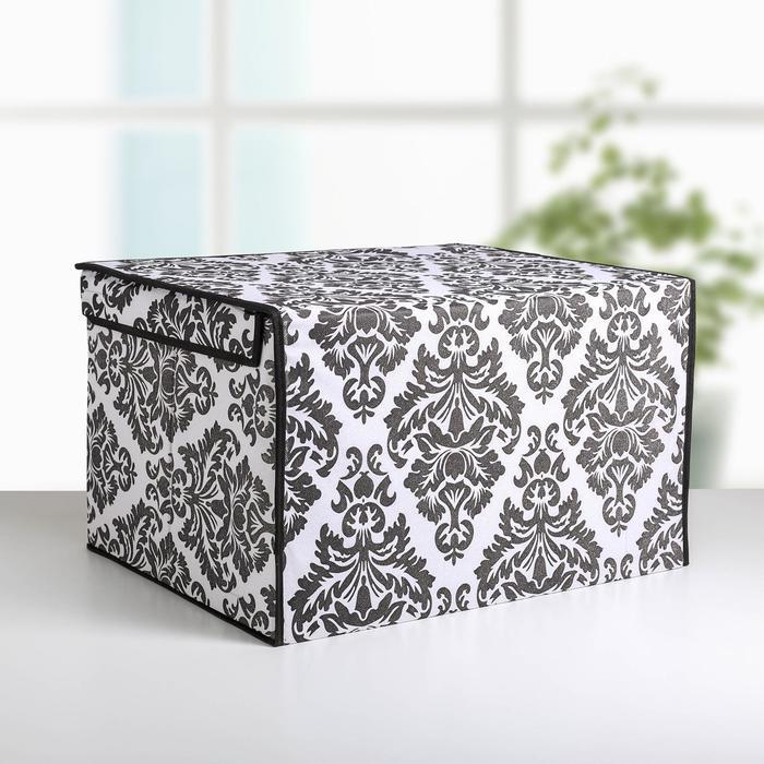 """Короб для хранения с крышкой 50×40×30 см """"Вензель"""", цвет чёрно-белый"""