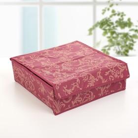 Organizer for linen with a cover, 16 cells, 30x30x10 cm, Bordeaux, Burgundy color.