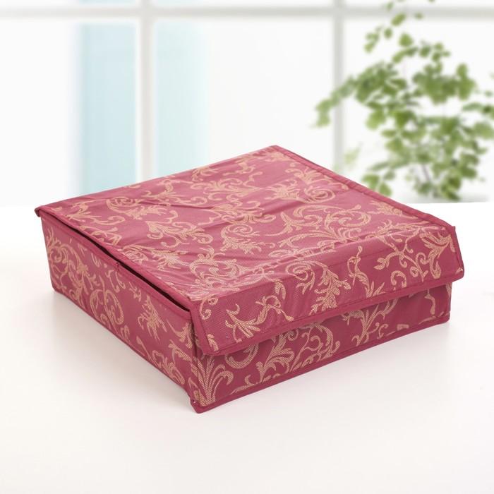 """Органайзер для белья с крышкой, 16 ячеек, 30х30х10 см, """"Бордо"""", цвет бордовый"""