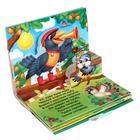 Книжка-панорамка 3D «Идёт коза рогатая» 12 стр. - фото 106765392