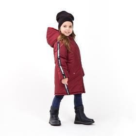 Куртка для девочки, цвет бордовый, рост 110-116 см