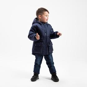 Парка для мальчика, цвет синий, рост 116-122 см