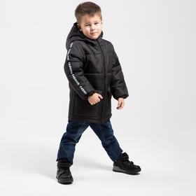 Куртка для мальчика, цвет чёрный, рост 116-122 см