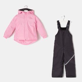 Комплект детский, цвет розовый, рост 86-92 см