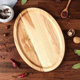 """{{photo.Alt    photo.Description    'Блюдо-доска для подачи и нарезки """"Овал"""", 35 х 25 см, массив ясеня'}}"""
