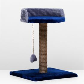 "Когтеточка ""Столбик"" с лежанкой, 40 х 40 х 55 см, синяя"