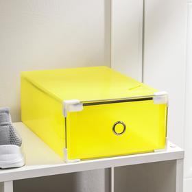 Короб для хранения выдвижной «Моно», 31×20×10,5 см, цвет жёлтый