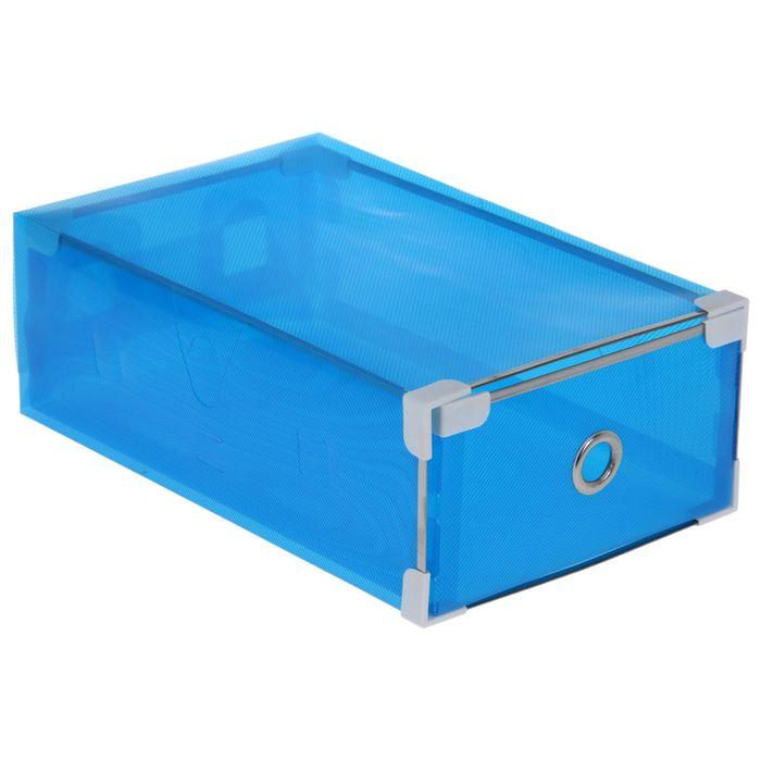 Короб для хранения «Интрига», выдвижной, цвет синий