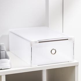 Короб для хранения выдвижной «Моно», 31×20×11 см, цвет белый