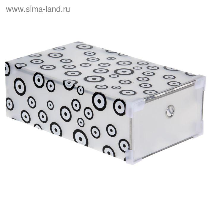 """Короб для хранения """"Круги"""" выдвижной, цвет черно-белый"""