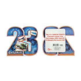 """Открытка-шильдик """"23 февраля"""" глиттер, почтовые марки"""