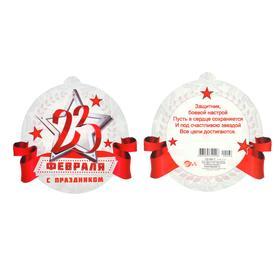"""Открытка-шильдик """"23 февраля"""" глиттер, белы фон, звезды"""
