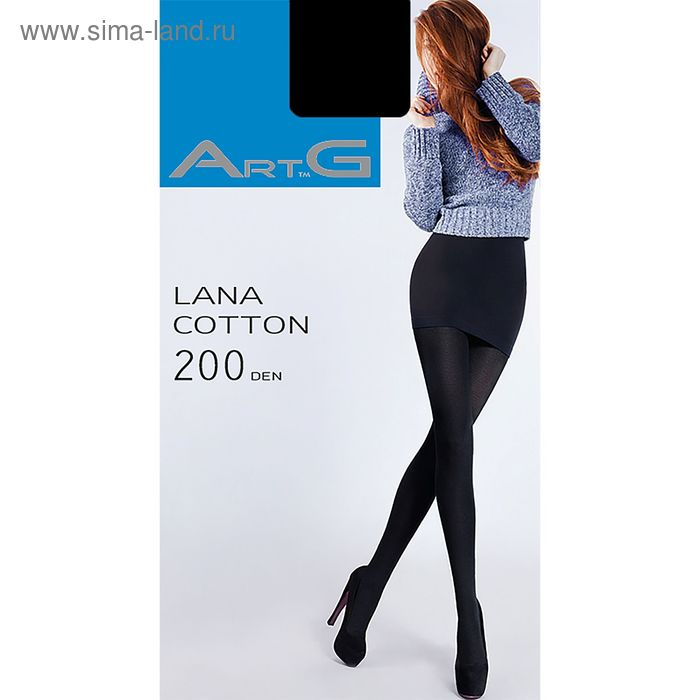 Колготки женские ARTG LANA COTTON 200 (nero, 5XL)