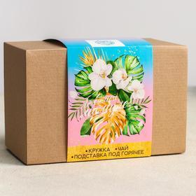 Подарочный набор «Любимой мамочке»: кружка 350 мл, подставка под горячее, чай 50 г.