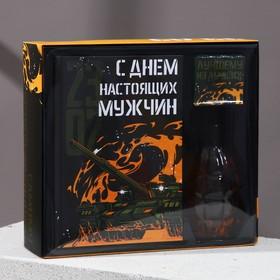 """Набор """"С Днем настоящих мужчин"""" гель для душа 250 мл аромат парфюма, ежедневник, мыло"""