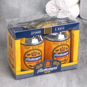 Набор «Настоящий герой» гель для душа и шампунь пиво 250 мл аромат сливочного пива, мыло-вобла