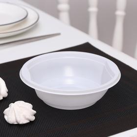 Набор тарелок одноразовых 475 мл, d дна - 9 см, верх - 15 см, высота - 3,9 см, цвет белый, 50 шт