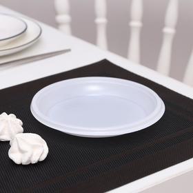 Набор тарелок десертных одноразовых d=17 см, цвет белый, 12 шт Ош