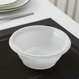 Набор тарелок для супа одноразовых 600 мл, d дна - 9 см, верх - 15 см, высота - 5,3 см, цвет белый, 12 шт