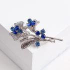 """Брошь """"Цветы"""" незабудок букет, цвет сине-голубой в серебре"""