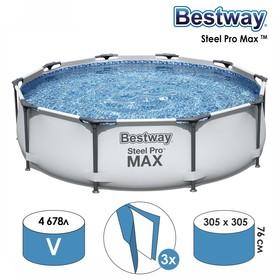 Бассейн каркасный Steel Pro Max, 305 х 76 см, 56406 Bestway