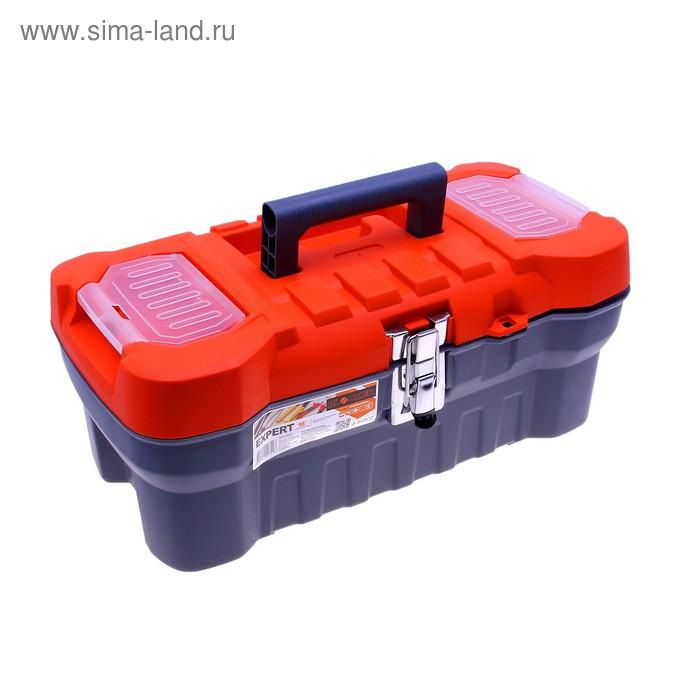 Ящик для инструментов Expert 16, цвет серо-свинцовый