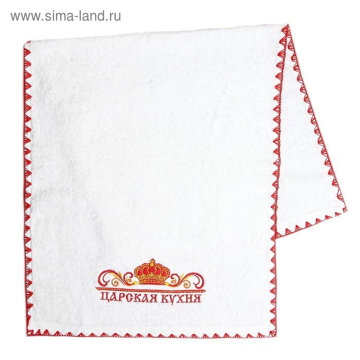 """Полотенце с вышивкой """"Царская кухня"""" 32 х 70 см, 550 гр/м2"""