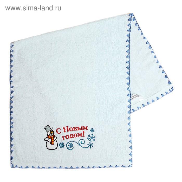 """Полотенце с вышивкой """"С новым годом"""" 32 х 70 см, 550 гр/м2"""