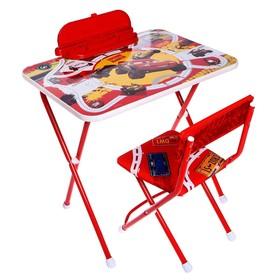 Набор детской мебели «Дисней 2: Тачки» складной
