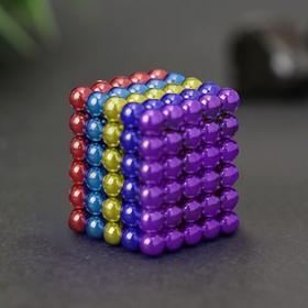 """Антистресс магнит """"Неокуб"""" 125 шариков d=0,5 см МИКС"""