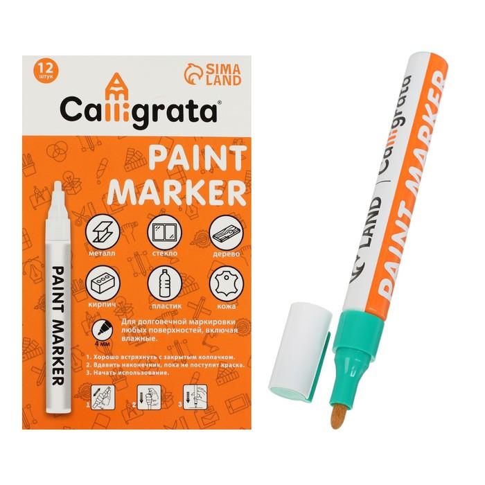 Маркер-краска (лаковый) 2.5 мм зеленая