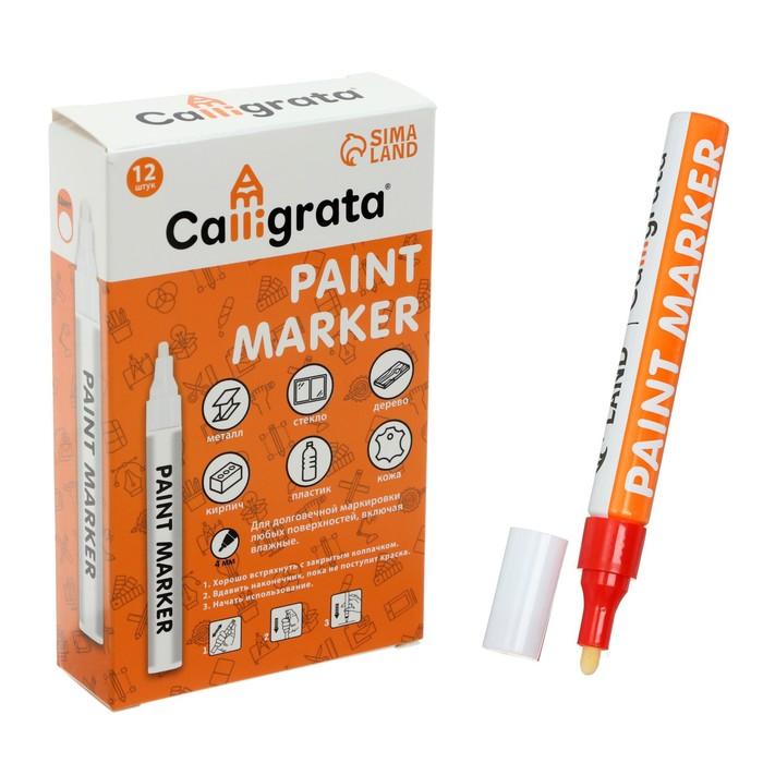 Маркер-краска (лаковый) 2.5 мм красная