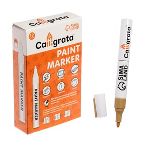 Marker, paint, lacquer, 2.5 mm, gold