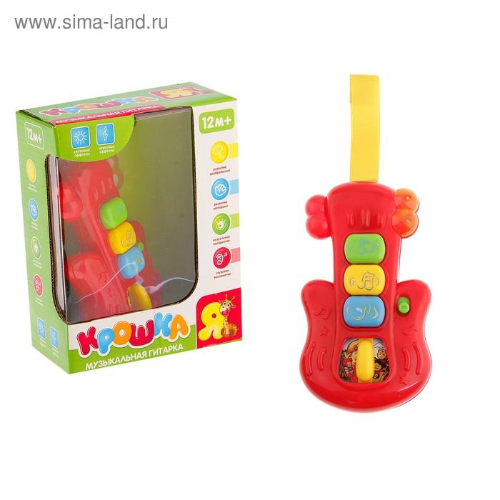 """Музыкальная игрушка """"Гитара"""",звуковые эффекты,световые эффекты, работает от батареек"""