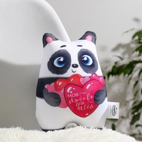 Игрушка антистресс «Моя любовь для тебя», панда