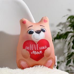Игрушка антистресс «Половинка моя», мишка