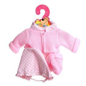 Одежда для пупса «Малыш», МИКС
