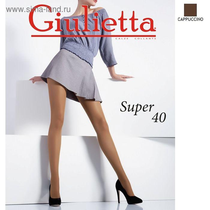 Колготки женские Giulietta SUPER 40 (cappuccino, 2)