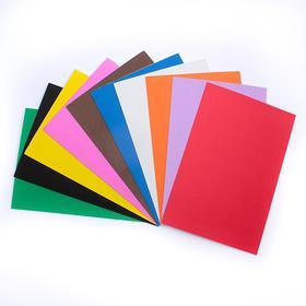 Набор «Пенка самоклеящаяся», формат А4, 10 листов, 10 цветов, толщина 2 мм