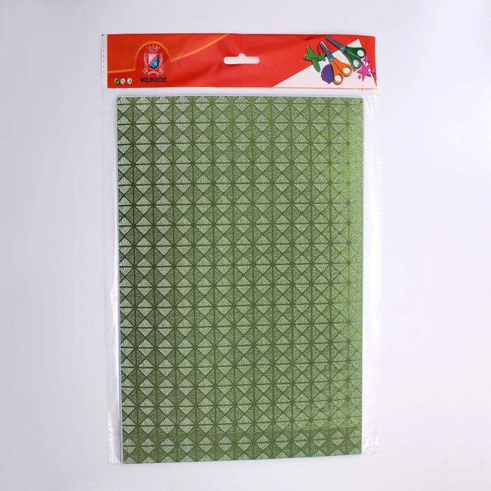 Бумага цветная самоклеящаяся голографическая, А4, 10 листов, 10 цветов, МИКС