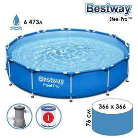 Бассейн каркасный Steel Pro, 366 см, x 76 см, с фильтр-насосом, 56681 Bestway