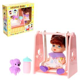 Baby doll with a role and a pet, Mix