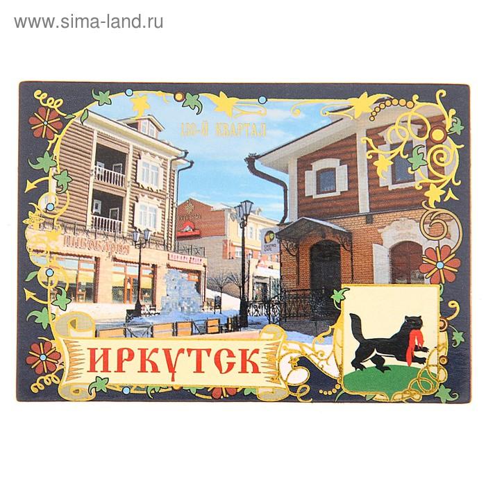 """Магнит """"Иркутск. 130-й квартал"""""""