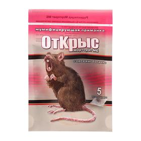 Приманка мумифицирующая ОтКрыс, 5 доз, 50 г