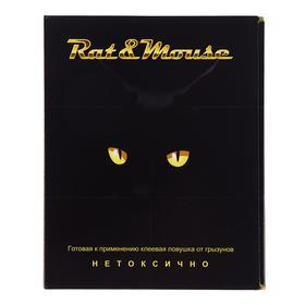 Клеевая ловушка от грызунов Rat&Mouse, книжка, 1 шт