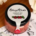 "Honey mousse "" Mar&Yazh "" with raspberries 0,03 kg"