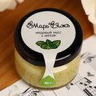 """Honey mousse """" Mar&Yazh """" with mint 0,03 kg"""