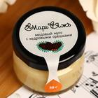 """Honey mousse """" Mar&Yazh """" with pine nuts 0,03 kg"""