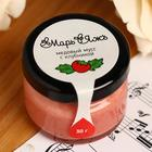"""Honey mousse """" Mar&Yazh """" with strawberries 0,03 kg"""